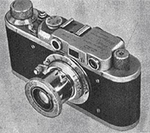 Other Optics Russian
