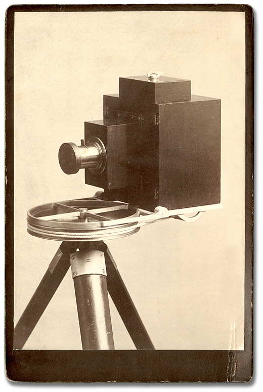 Who Invented Camera - about camera